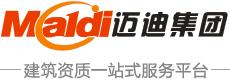 重庆新迈迪实业集团有限公司